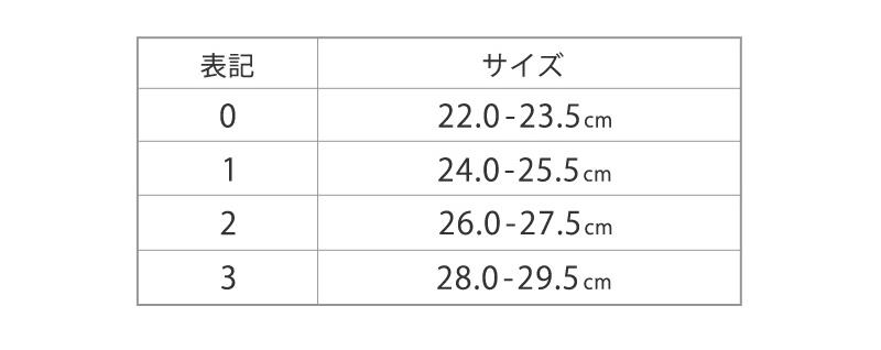 SUBUのサイズ表