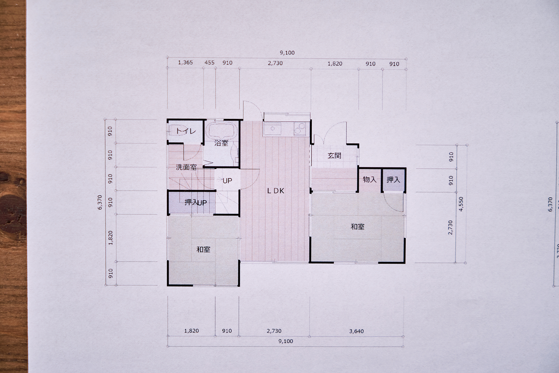 古い家の間取り図1