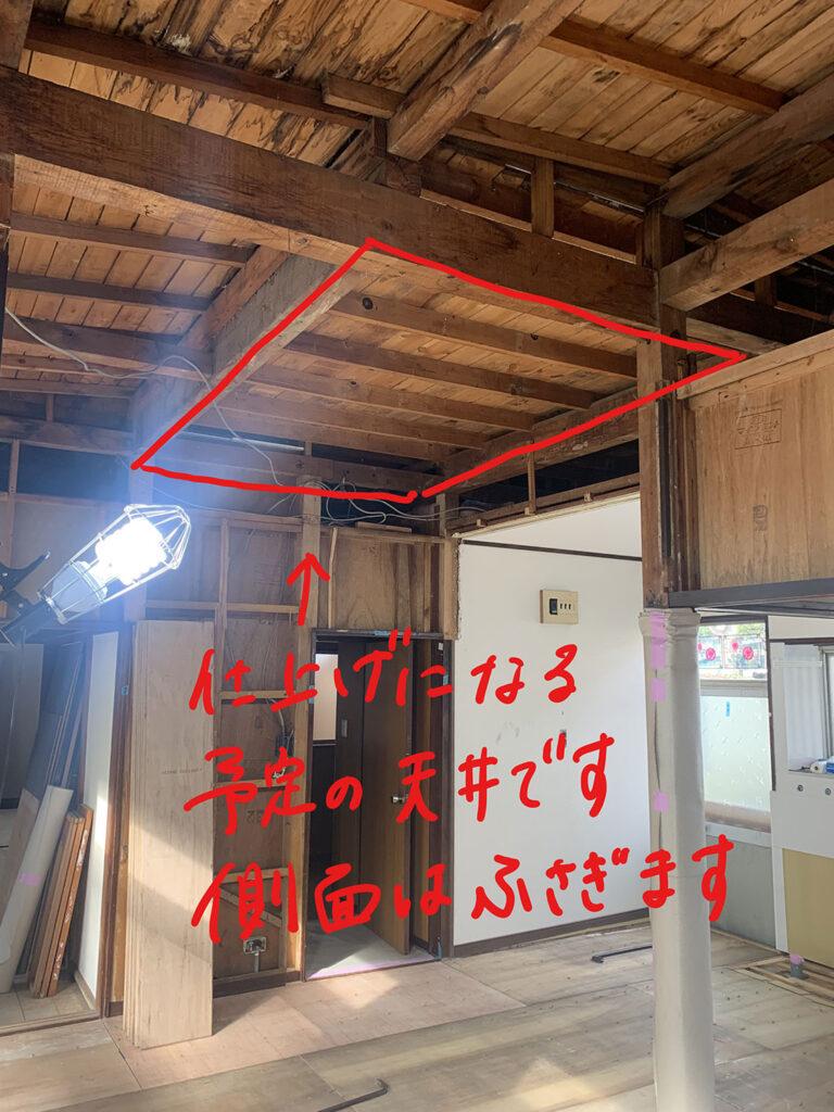 2階床部分の構造