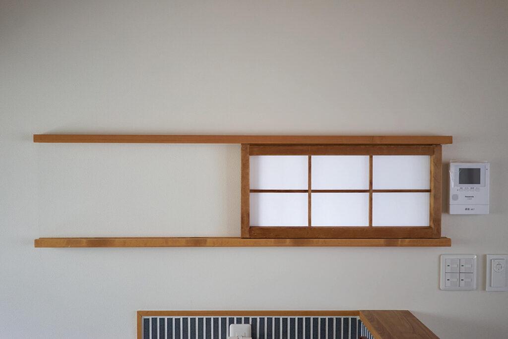 欄間が小窓に大変身